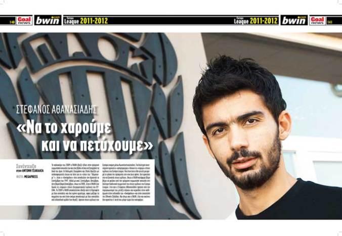 Kalus.Goal.News